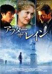 【中古】DVD▼アフター・ザ・レイン▽レンタル落ち