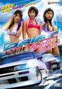 【中古】DVD▼ドリフト SPECIAL Beauty Ba...