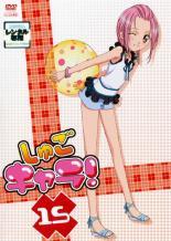 アニメ, TVアニメ DVD 154648