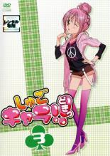 アニメ, TVアニメ DVD 35860