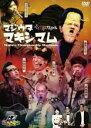 【中古】DVD▼ゴッドタン 芸人 マジ歌選手権 マジウタ マキシマム▽レンタル落ち【お笑い】