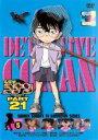【中古】DVD▼名探偵コナン PART21 Vol.5▽レン...