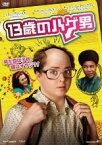 【中古】DVD▼13歳のハゲ男▽レンタル落ち