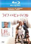 【中古】Blu-ray▼ライフ・イズ・ビューティフル ブルーレイディスク▽レンタル落ち【アカデミー賞】