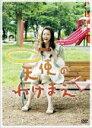 全巻セット【中古】DVD▼天使のわけまえ(3枚セット)第1話〜最終話▽レンタル落ち