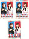 全巻セット【中古】DVD▼マッスルガール!(3枚セット)第1話〜最終話▽レンタル落ち【イ・ホンギ】