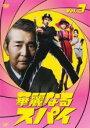 【中古】DVD▼華麗なるスパイ 3▽レンタル落ち【テレビドラマ】