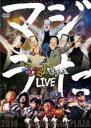 【中古】DVD▼ゴッドタン マジ歌ライブ2014 in 中野サンプラザ: ゴッドタンオールスターズ&照れキュート全員登場スペシャル▽レンタル落ち【お笑い】