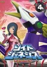 TVアニメ, 作品名・さ行 DVD 41518
