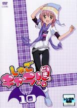 アニメ, TVアニメ DVD 108082