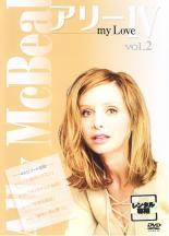 【バーゲンセール DVD】【中古】DVD▼アリー my Love4 vol.2▽レンタル落ち