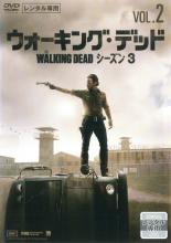 【バーゲンセール DVD】【中古】DVD▼ウォーキング・デッド シーズン3 Vol.2(第3話〜第4話)▽レンタル落ち【ホラー】