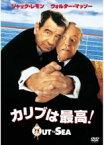 【バーゲンセール DVD】【中古】DVD▼カリブは最高!▽レンタル落ち