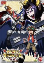 キッズアニメ, 作品名・た行 DVD 41316