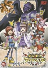 キッズアニメ, 作品名・た行 DVD 62124
