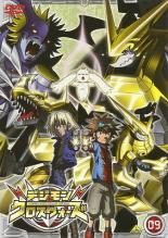 キッズアニメ, 作品名・た行  DVD 93336