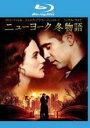 【中古】Blu-ray▼ニューヨーク 冬物語 ブルーレイディスク▽レンタル落ち