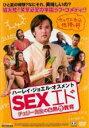 【中古】DVD▼SEXエド チェリー先生の白熱性教育【字幕】▽レンタル落ち