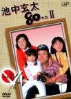 【中古】DVD▼池中玄太80キロ 2 Vol.2(第5話〜第8話)▽レンタル落ち【テレビドラマ】