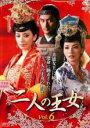 中古DVDと雑貨のキング屋で買える「【バーゲンセール DVD】【中古】DVD▼二人の王女 6(第11話、第12話)▽レンタル落ち【韓国ドラマ】」の画像です。価格は49円になります。