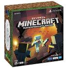 2017/11/17発売【本体同梱セット】MinecraftマインクラフトSpecialEdition【PlayStationVita】【新品ゲーム】