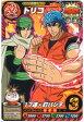 トリコ イタダキマスター トリコ 17連・釘パンチ キャラクターカード:PB-16 【中古】シングルカード