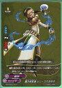 キングダムタッチ楽天市場店で買える「バディファイト 魔力研究者レン・コウガサキ PP01/0016 ガチレア 【中古】シングルカード」の画像です。価格は20円になります。