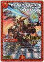 デュエルマスターズ 燃える革命ドギラゴン(DMR17 L1/L2)火文明 レジェンドレア(通常版) Rev:燃えろドギラゴン!! 【中古】シングルカ…