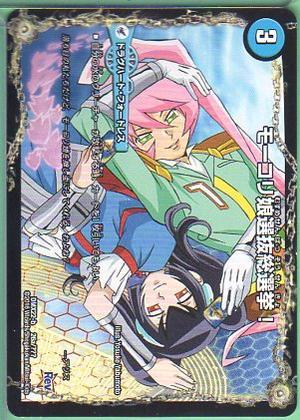 トレーディングカード・テレカ, トレーディングカードゲーム  ! !!DMX22-b 26??? Rev