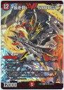 デュエルマスターズ 暴走龍 5000GT (DMEX01 56/80) 火文明 VIC/ビクトリーレア [ゴールデン・ベスト] 【中古】シングルカード