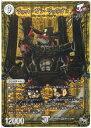 デュエルマスターズ ジョット・ガン・ジョラゴンJoe (DMRP04魔 M1秘2/M1)シークレット版2 ゼロ文明 MAS/マスターカード DM:誕ジョー!マスター・ドルスザク!!〜無月の魔凰〜 【中古】シングルカード