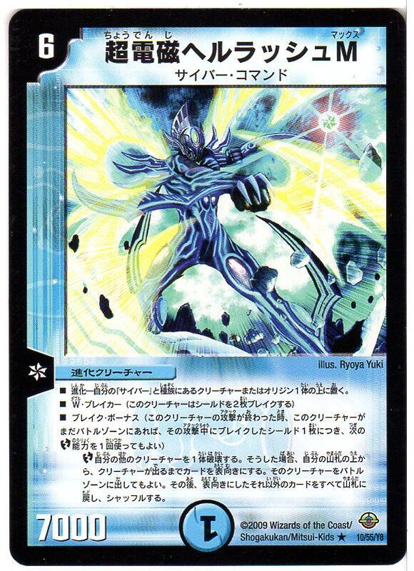 トレーディングカード・テレカ, トレーディングカードゲーム  M (1055Y8) 33