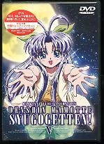 TVアニメ, 作品名・た行 DVD 5 5