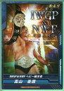 高山善廣 RR/ダブルレア キングオブプロレスリング[第3弾] BT03-019 RR シングルカード