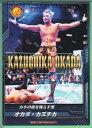オカダ・カズチカ C/コモン キングオブプロレスリング[第1弾] BT01-038 C シングルカード