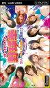 【新品】[PSP]オールスター野球拳ポータブル