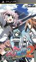 【新品】【PSP】出撃!! 乙女たちの戦場2〜天翔ける衝撃の絆〜