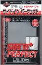 【新品スリーブ】KMC カードバリアー サイドインパーフェクト (スタンダードサイズ) 100枚入り