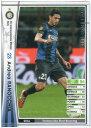 WCCF12-13 アンドレア・ラノッキア 197/384 FCインテル・ミラノ 白カード【中古】シングルカード