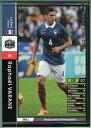 WCCF13-14 ラファエル・バラン 311/385 フランス 黒カード【中古】
