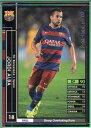 WCCF15-16 ジョルディ・アルバ 245/347 FCバルセロナ 黒カード【中古】