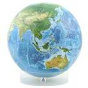 《新品》 WATANABE 渡辺教具製作所 地球儀 ラ・メール WM 英文タイプ (No.3055) 【送料無料】【ラッピング無料】【smtb-f】