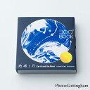 青幻舎 360°BOOK 地球と月 【正規品】