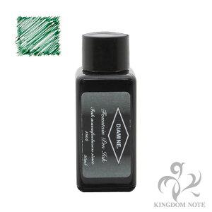 《新品》 DIAMINE ダイアミン ボトルインク グリーン/ブラック(Green/Black…