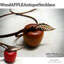 ポップティーン掲載雑誌掲載「WoodAPPLE」アンティークレザーネックレスメンズレディースユニセックスBIGキングリーマスク2015春新作人気モデル着用 リンゴ アップル りんご