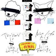 ○AML♪DoG&♪CatTシャツ827-200
