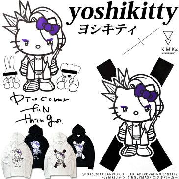 yoshikitty×KINGLYMASK コラボ パーカ ヨシキティ YOSHIKI キティ パーカー 原宿 キングリーマスク メンズ レディース ユニセックス KINGLYMASK オリジナル コラボアイテム