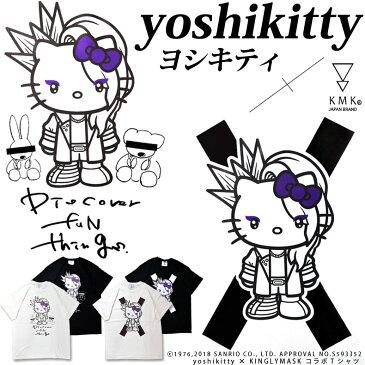 yoshikitty×KINGLYMASK コラボ Tシャツ ヨシキティ YOSHIKI キティ 原宿 キングリーマスク メンズ レディース ユニセックス KINGLYMASK オリジナル コラボアイテム