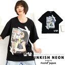 PINKISH NEON Pinpy Neopy ピンピー ネオピー GirlフォトビッグTシャツ原宿 メンズ レディース ユニセックス 男女兼用 新作PKNN オーオーティーディー #ootd 辰巳シーナ