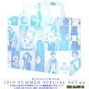 2019夏新作3点が必ず入る!豪華3点セット!キングリーマスク 2019 SUMMER スペシャル ...